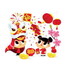 super cute cartoon happy chinese new year lion vector image