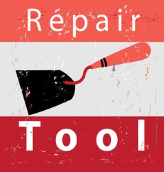 retro poster repair vector image