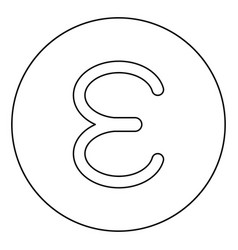Epsilon greek symbol small letter lowercase font vector