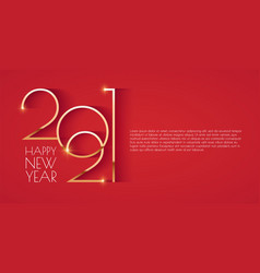 happy new 2021 year elegant gold text with light vector image