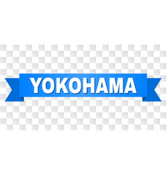 Blue ribbon with yokohama caption vector
