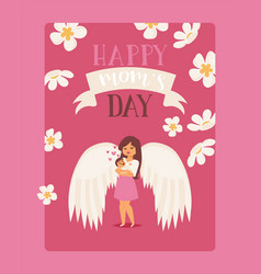 Happy nons day white large wings on parent vector