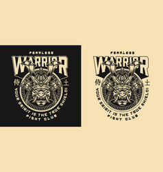 Japanese fight club vintage badge vector