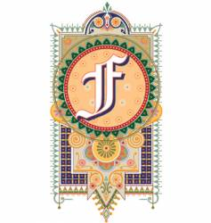 royal letter F vector image