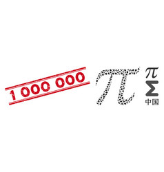Scratched 1 000 000 line stamp with mosaic pi vector