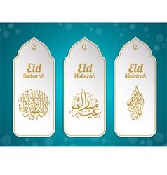 eid card vector image