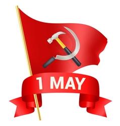 1st may day greeting vector
