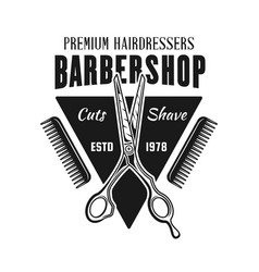 barbershop isolated emblem with scissors vector image