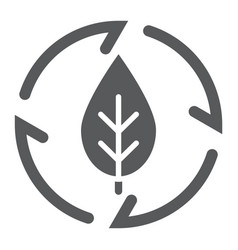 Leaf in arrows glyph icon ecology and energy vector