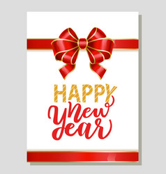happy new year gift card on winter holidays vector image