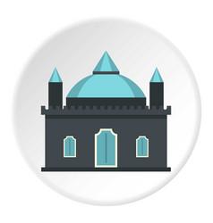 kingdom palace icon circle vector image