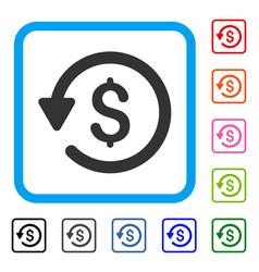 Rebate framed icon vector