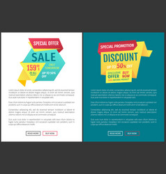 Sale special offer posters set vector