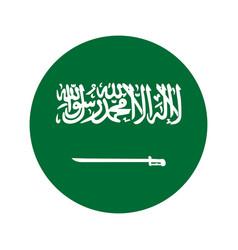 Saudi icon flag vector