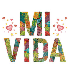 Words mi vida my life in spanish vector