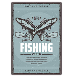 fishing club poster vector image