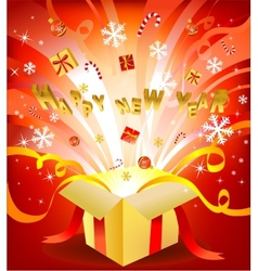 new year box vector image