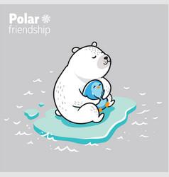 a kawaii polar bear and a vector image