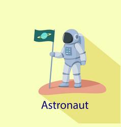 astronaut icon flat style vector image