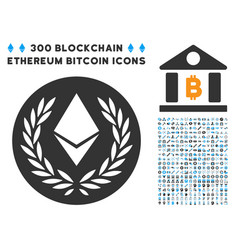 ethereum laurel coin flat icon with set vector image