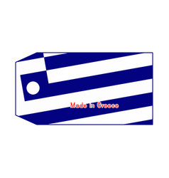 Greece flag on price tag with word made in greece vector