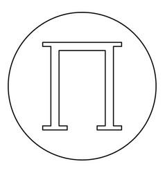 Pi greek symbol capital letter uppercase font vector