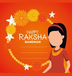 Poster traditional raksha bandhan event vector