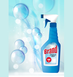 window clean bottle template for ads or magazine vector image