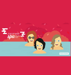 Japanese spa flat banner vector