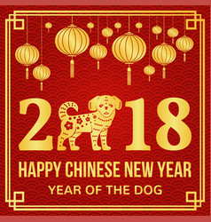 happy chinese new year 2018 vector image