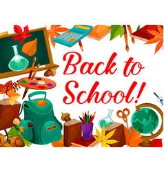 back to school education season poster vector image