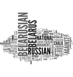 belarusian word cloud concept vector image