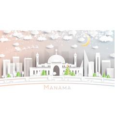 Manama bahrain city skyline in paper cut style vector
