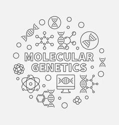 Molecular genetics round concept outline vector