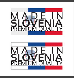 made in slovenia icon premium quality sticker vector image vector image