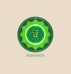 Anahata fourth chakra hindu sanskrit mantra green vector