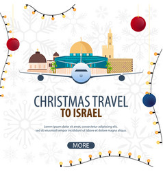 Christmas travel to israel winter travel vector