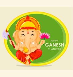 Happy ganesh chaturthi greeting card vector