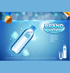 water ads plastic bottle and ice cubes underwater vector image
