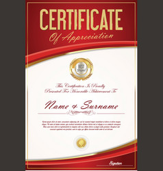 Certificate of achievement or diploma template 2 vector