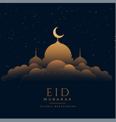 Mosque shape above clouds eid mubarak background vector