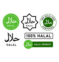 halal food stamp islam muslim approved product vector image