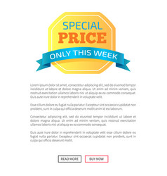 Special price only this week weekend discounts vector