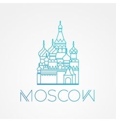 World famous St Basil Cathedral Greatest vector image
