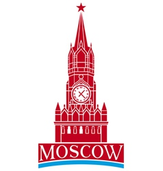 Kremlin tower with clock in moscow - russia vector