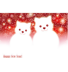 a new years and christmas card template vector image
