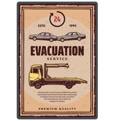 Evacuation service retro poster vector