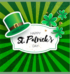 happy st patricks day greetings card with clover vector image
