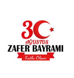Zafer bayrami banner vector