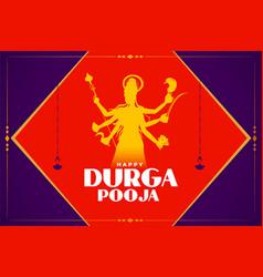 Durga puja celebration card with god idol vector